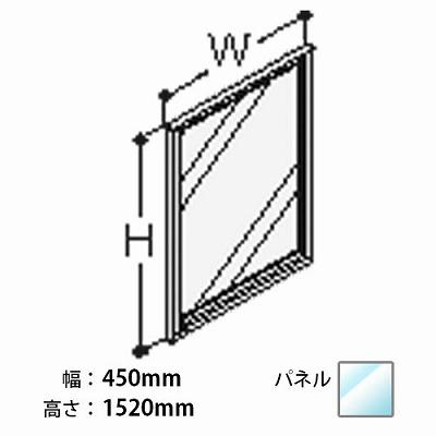 オカムラ NX11CB-H274 ポジット ガラスパネル クリアガラス