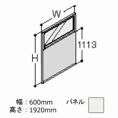オカムラ NX15FC-ZA75 ポジット ガラス/スチールコンビパネル ネオホワイト