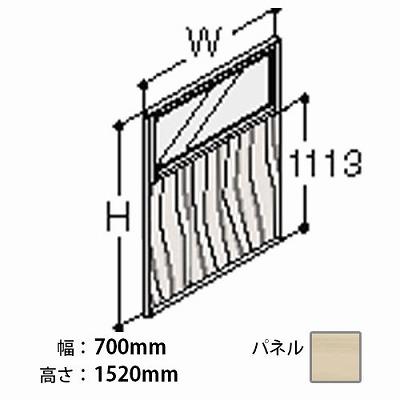 オカムラ NX15CD-ZE82 ポジット ガラス/スチール木目コンビパネル プライズウッドライト