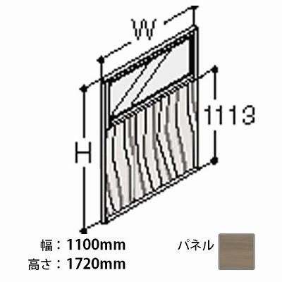 ポジット ガラス/スチール木目コンビパネル プライズウッドミディアム(トリム:ブラック)