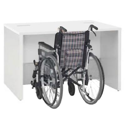 車椅子対応ローカウンター 1200幅 ホワイト