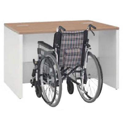 車椅子対応ローカウンター 1200幅 ネオウッドミディアム