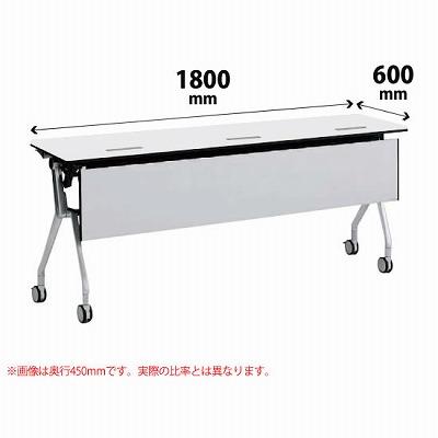 平行スタックテーブル 幅1800×奥行600mm 配線孔付 幕板付 棚板なし ホワイト