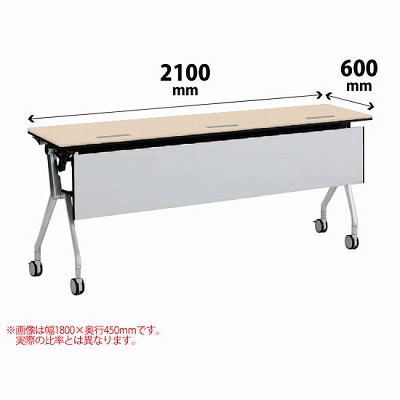平行スタックテーブル 幅2100×奥行600mm 配線孔付 幕板付 棚板なし ライトプレーン
