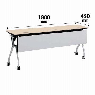 平行スタックテーブル 幅1800×奥行450mm 配線孔付 幕板付 棚板なし ライトプレーン