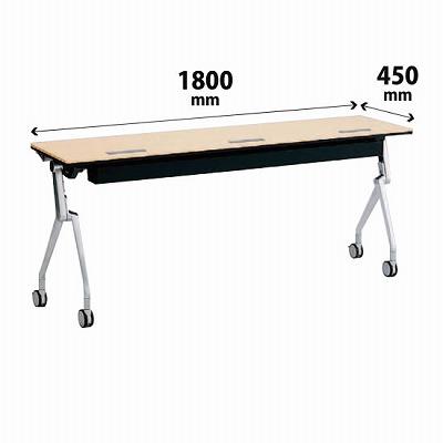 平行スタックテーブル 幅1800×奥行450mm 配線孔付 幕板なし 棚板なし ライトプレーン