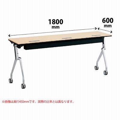平行スタックテーブル 幅1800×奥行600mm 配線孔付 幕板なし 棚板なし ライトプレーン