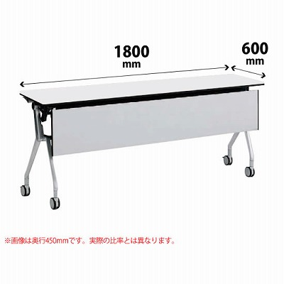 平行スタックテーブル 幅1800×奥行600mm 配線孔なし 幕板付 棚板なし ホワイト