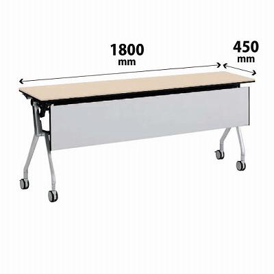 平行スタックテーブル 幅1800×奥行450mm 配線孔なし 幕板付 棚板なし ライトプレーン