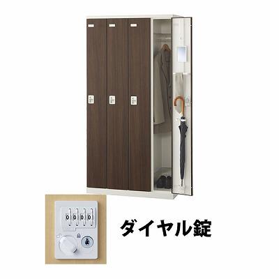 4人用(4列1段) 木目調ロッカー ダイヤル錠 ウォールナット