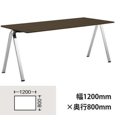 フレッシ 幅1200×奥行800mmテーブル ポリッシュ脚 プライズウッドダーク