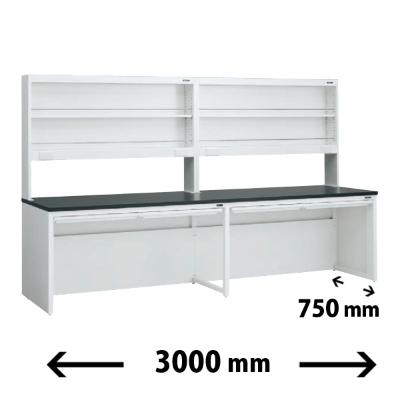 実験台 片面 オープン上置棚タイプ 引出し付 幅3000 奥行き750