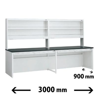 実験台 片面 オープン上置棚タイプ 引出し付 幅3000 奥行き900