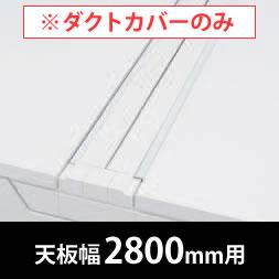 DP95AB-Z975