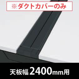 DP95AC-Z25