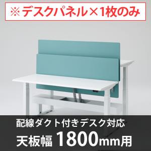 3S61GA-F002