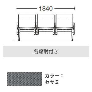 23C2HC-F001