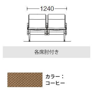 23C2HB-F012