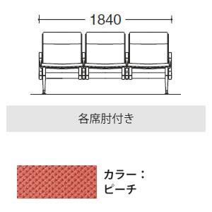23C2HC-F005