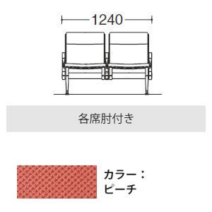 23C2HB-F005