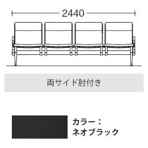 23C2AD-PB20
