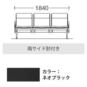 23C2AC-PB20