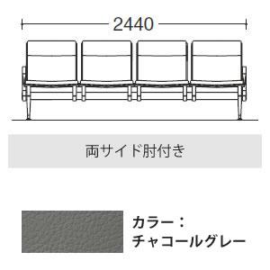 23C2AD-PB24