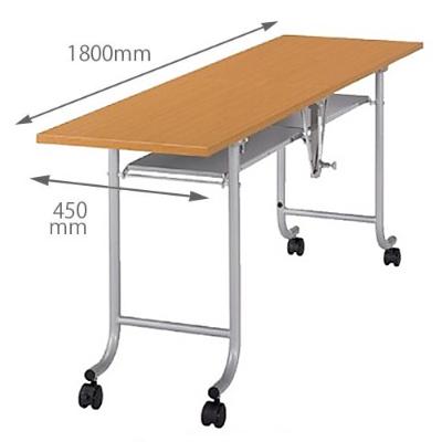 フライトテーブル 幅1800×奥行450mm オーク