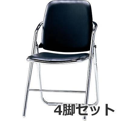 パイプ椅子 ハイバック ブラック 4脚セット