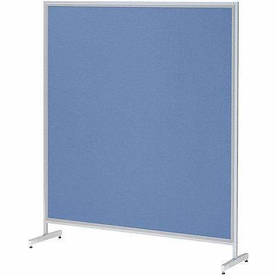 簡易パーテーション 高さ1500mm ブルー