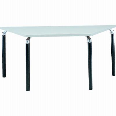 台形会議テーブル 幅1650 奥行715 アルミダイキャストブラック脚 ライトグレー天板