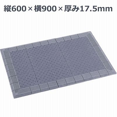 テラエルボーRマット 灰 600×900mm