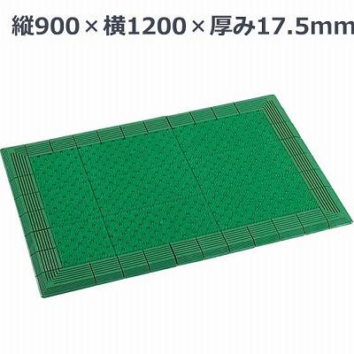 テラエルボーRマット 緑 900×1200mm