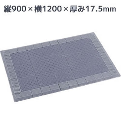 テラエルボーRマット 灰 900×1200mm