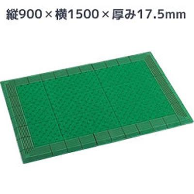 テラエルボーRマット 緑 900×1500mm