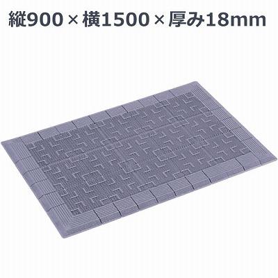 MR-050-052-5 テラロイヤルRマットスルー形状 灰