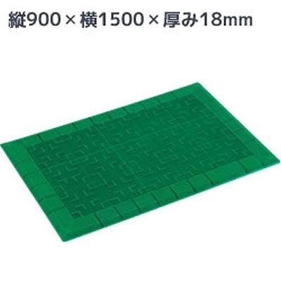 MR-050-052-7 テラロイヤルRマットスルー形状 若草