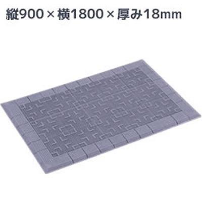 MR-050-056-5 テラロイヤルRマットスルー形状 灰