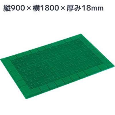 MR-050-056-7 テラロイヤルRマットスルー形状 若草