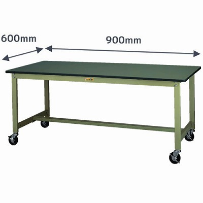 ワークテーブル 移動式 幅900 奥行600 塩ビシート天板 グリーン