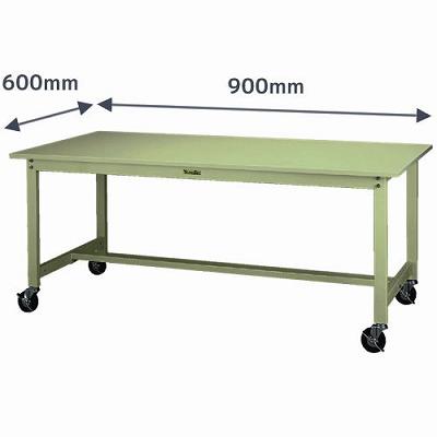 ワークテーブル 移動式 幅900 奥行600 スチール天板 グリーン