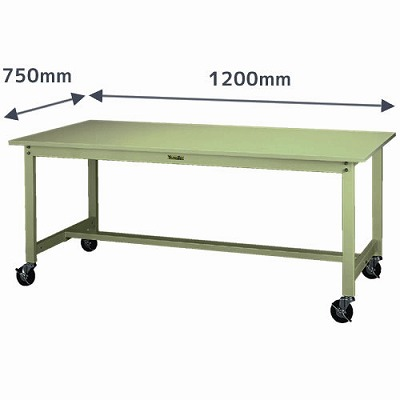 ワークテーブル 移動式 幅1200 奥行750 スチール天板 グリーン