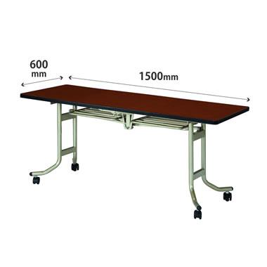 フライトテーブル 幅1500×奥行600mm ソフトエッジ巻 ローズ