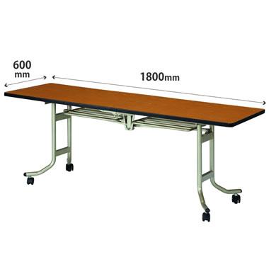 フライトテーブル 幅1800×奥行600mm ソフトエッジ巻 チーク