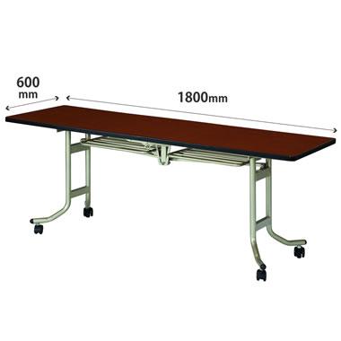 フライトテーブル 幅1800×奥行600mm ソフトエッジ巻 ローズ