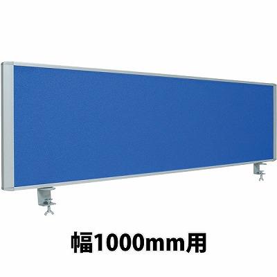 RDP-1000-BL