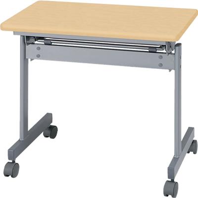 スタックテーブル 幅750×奥行450mm ナチュラル