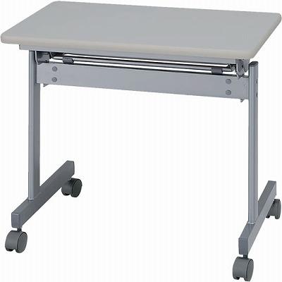 スタックテーブル 幅750×奥行450mm ホワイト