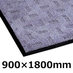 MR-026-048-5 エコレインマット(NBR)