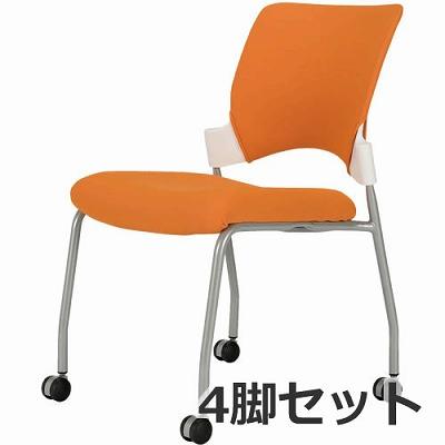 エレッタミーティングチェア 背樹脂ホワイト 背カバー座オレンジ 4脚セット